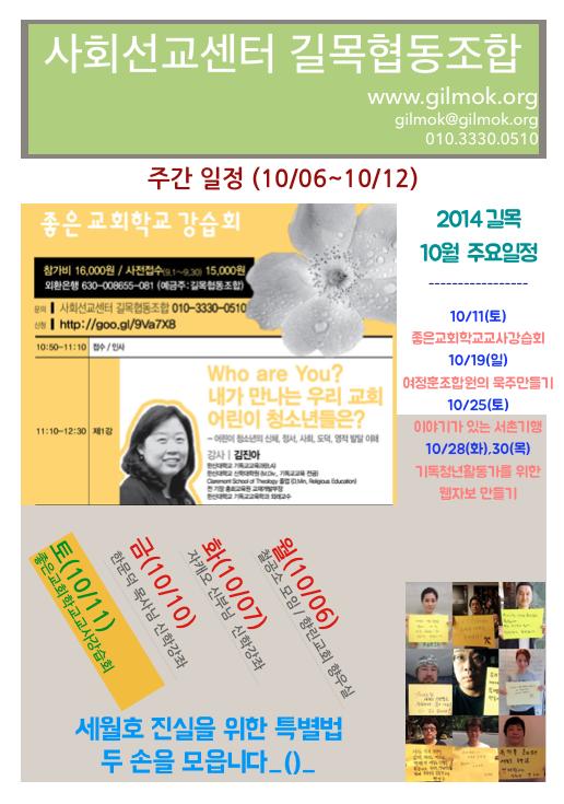스크린샷 2014-10-04 오후 11.54.36.png