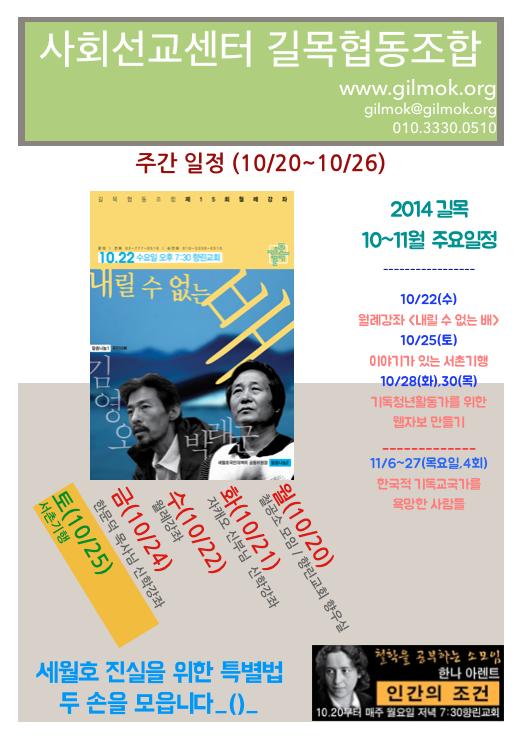 스크린샷 2014-10-19 오후 9.21.20.png