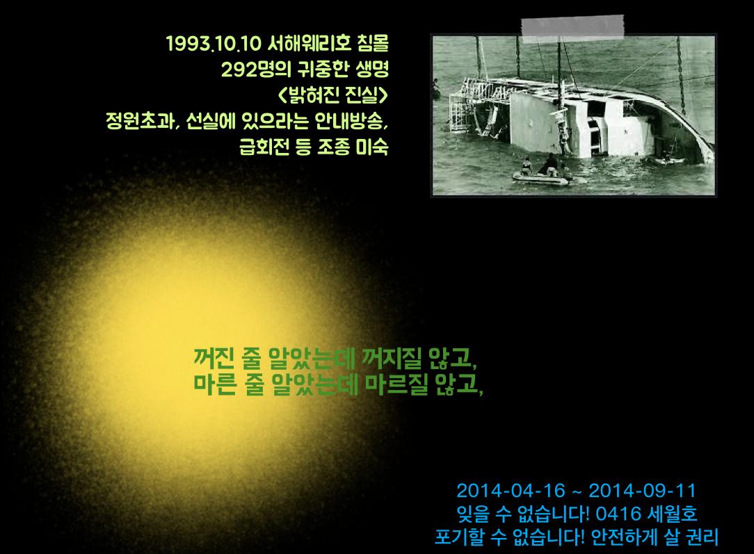 0416 목요일2014-09-06.png