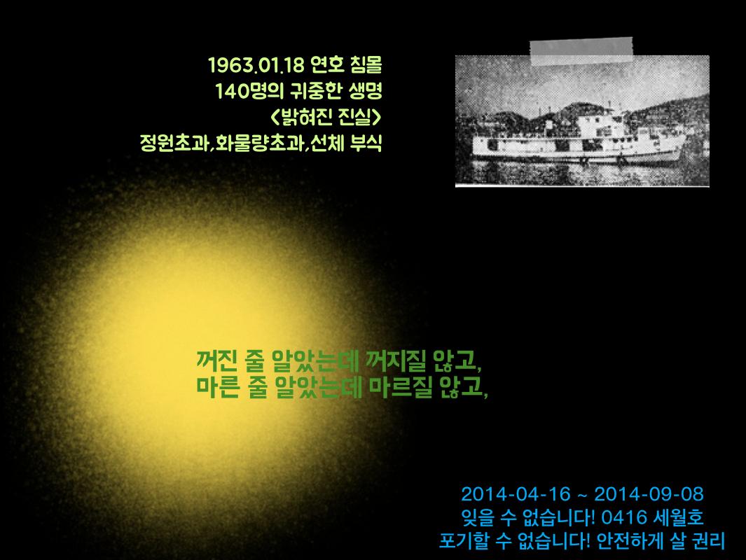 0416 월요일 2014-09-06.png