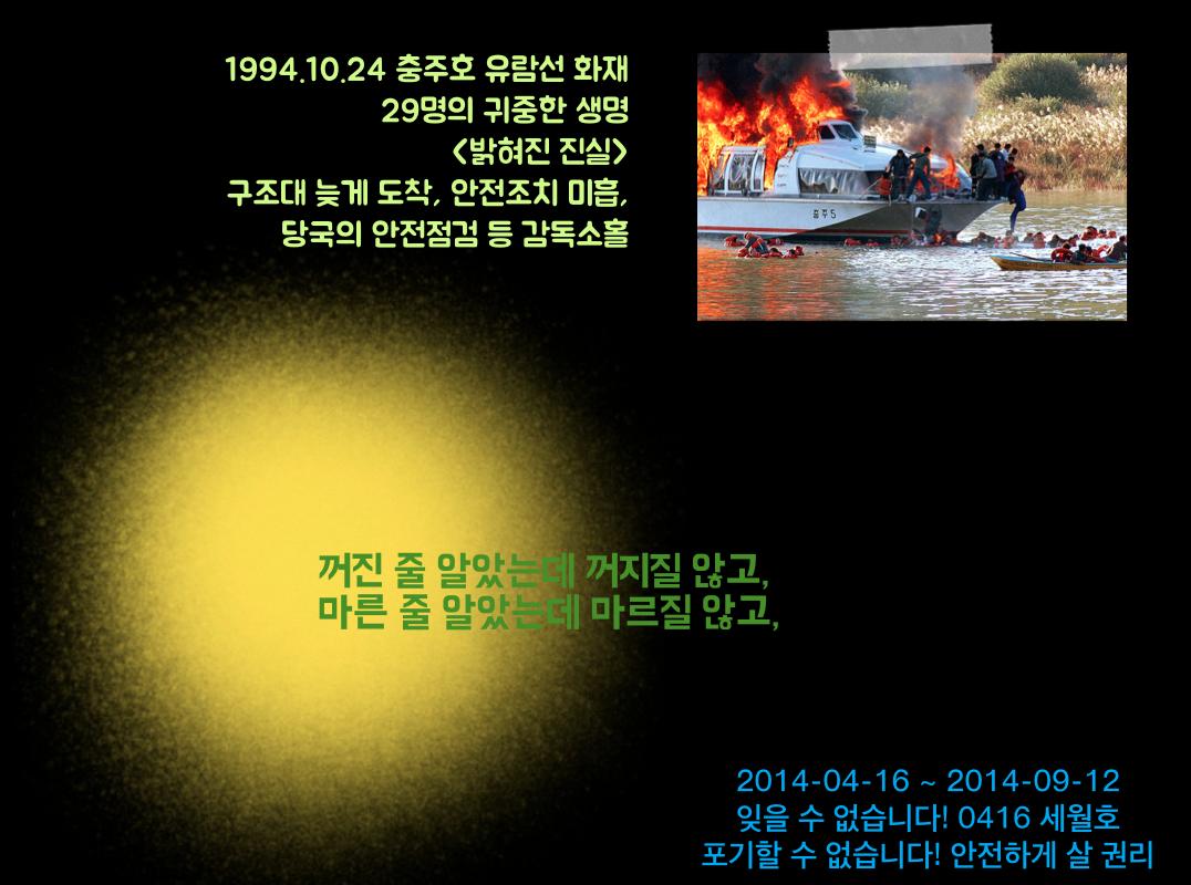 0416 금요일2014-09-06.png