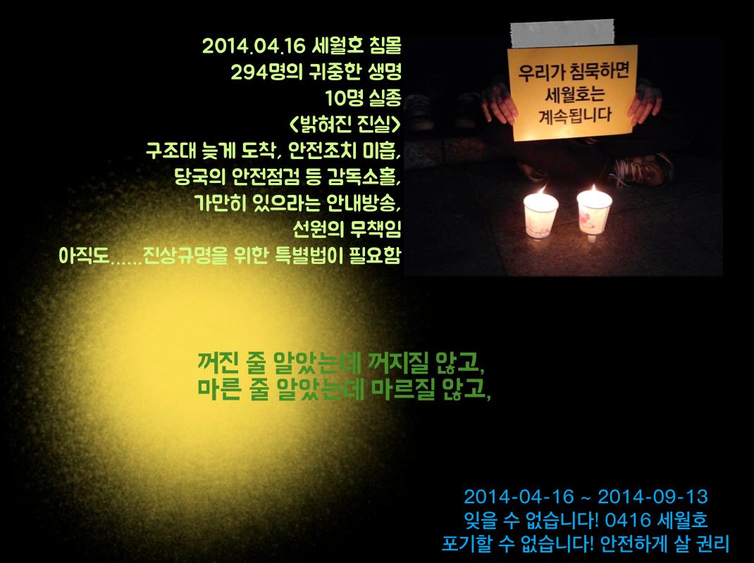 0416 토요일2014-09-06.png