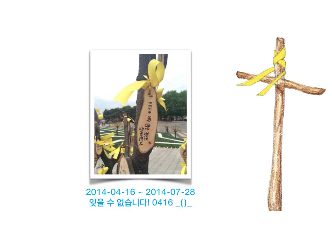 스크린샷 2014-07-28 오전 12.13.39.png