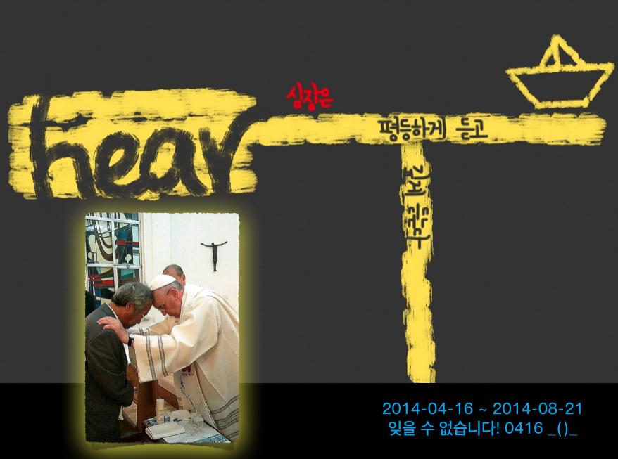0416 목요일 2014-08-17.png
