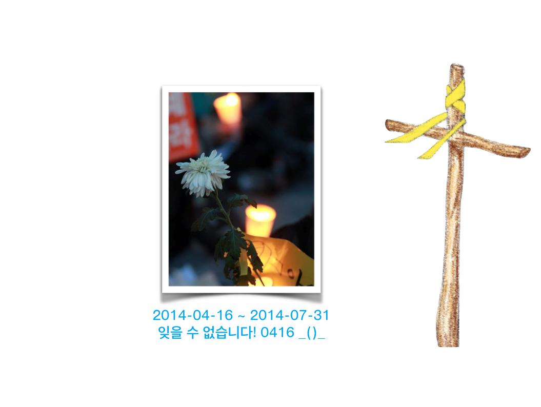 스크린샷 2014-07-28 오전 12.22.05.png