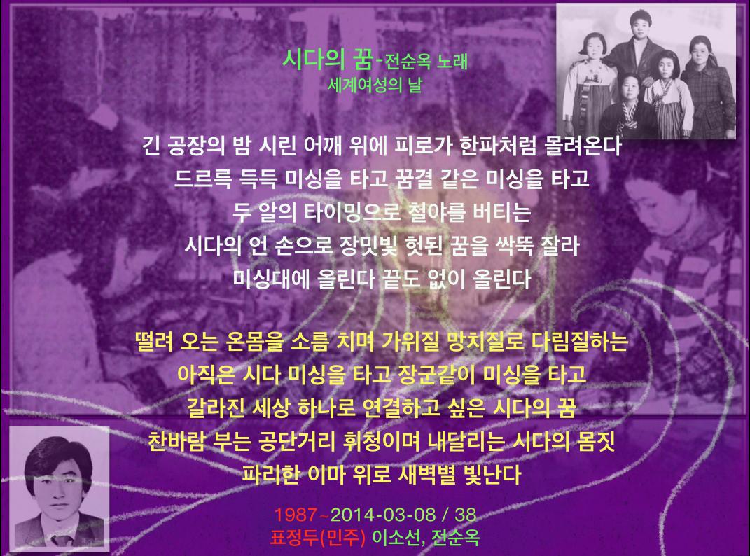 스크린샷 2014-03-07 오후 11.51.28.png