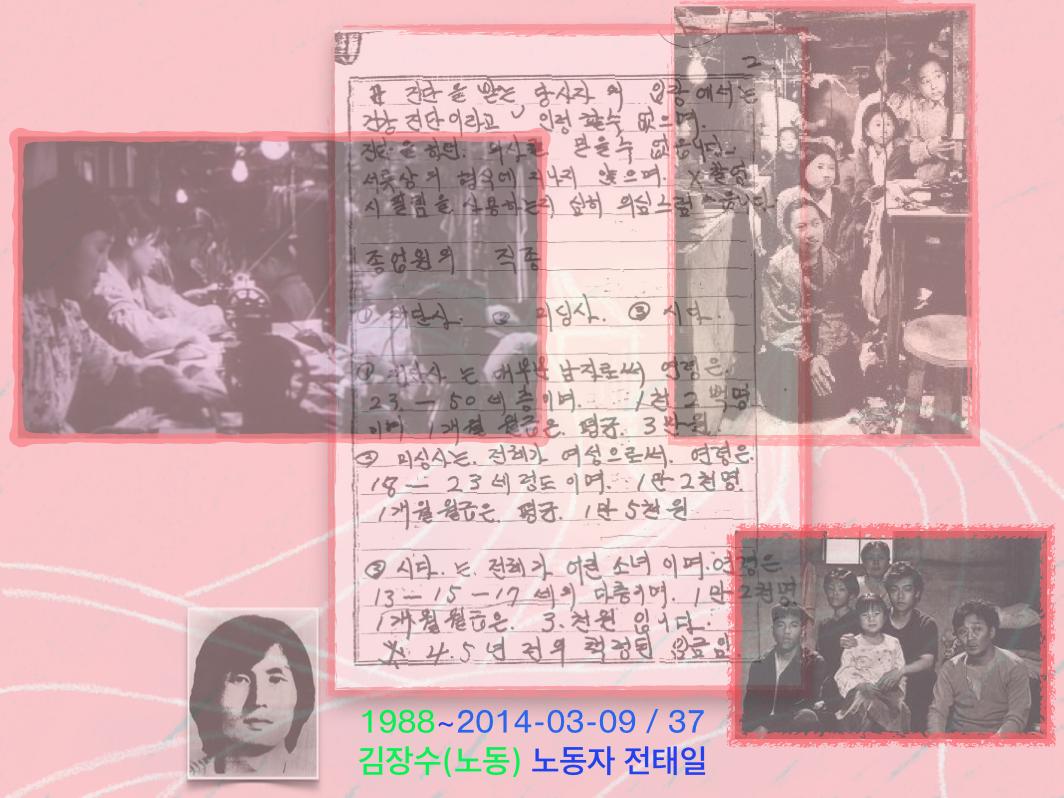 스크린샷 2014-03-08 오후 11.04.05.png