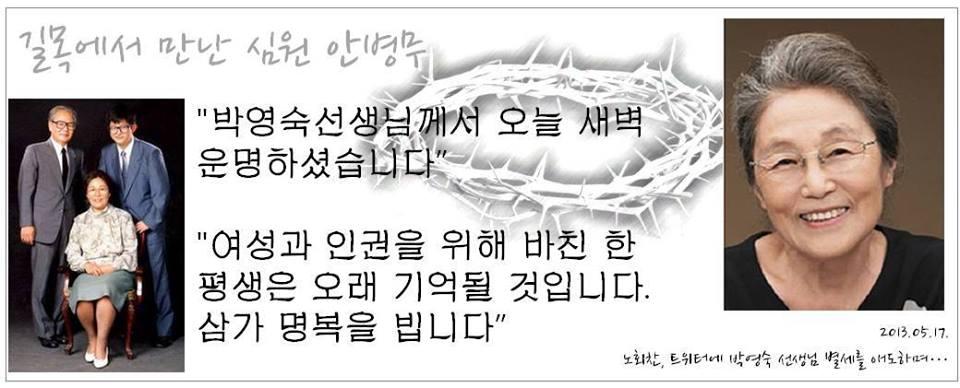 길목에서 만난 심원 안병무 - 2013-05-17.jpg