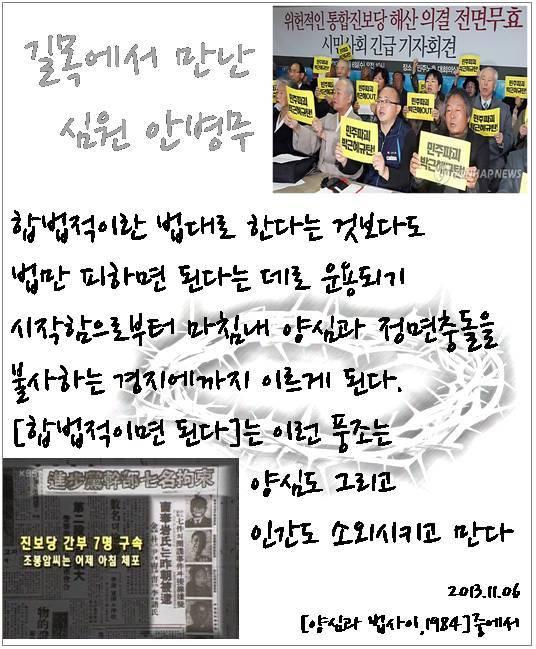 길목에서 만난 심원 안병무 - 2013-11-06.jpg