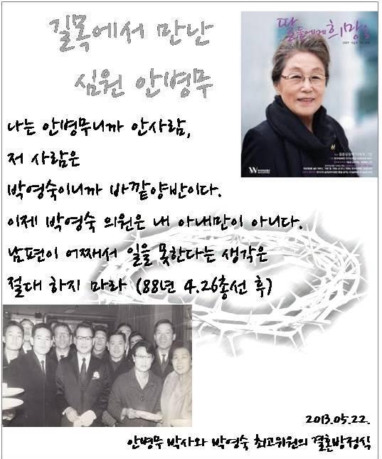 길목에서 만난 심원 안병무 - 2013-05-22.jpg