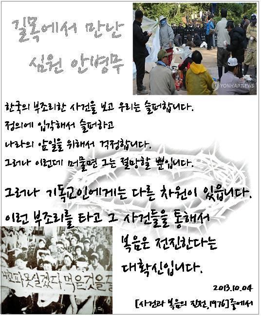 길목에서 만난 심원 안병무 - 2013-10-04.jpg